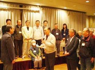 基本計画(案)中田市長へ手渡し風景