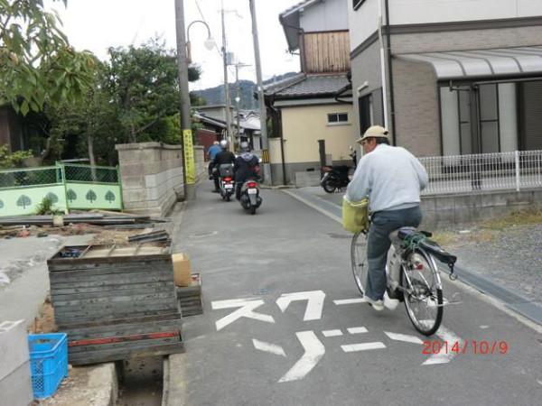『自転車の似合うまち・交野』を探し、まち中を歩く!