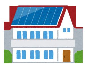 ソーラーパネルの設置された家のイラスト