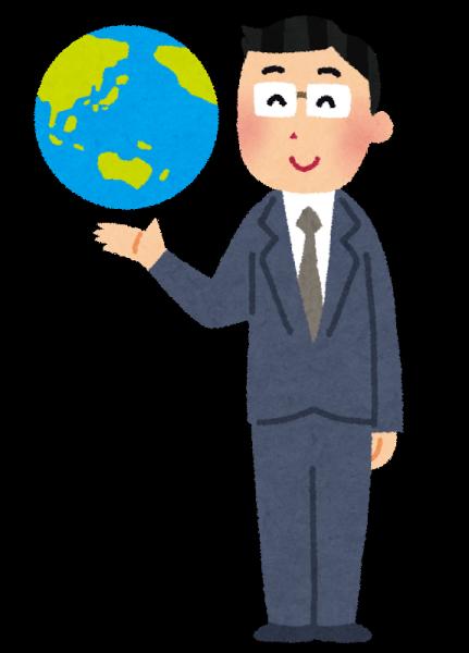 地球環境問題に関わる男性