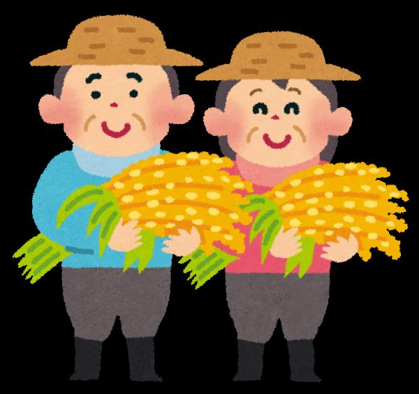 米農家のイラスト