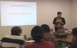 第 3 回「広報セミナー」 情報発信はどうあるべきか? ~広報の役割と効果~