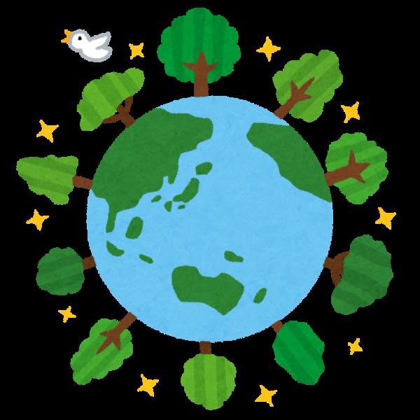 きれいな地球のイラスト