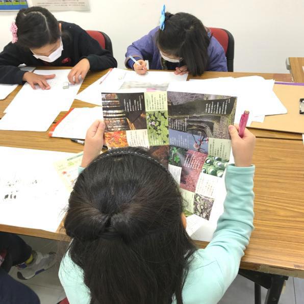 小学生の「ECO☆環境かべ新聞」づくり ワークショップ