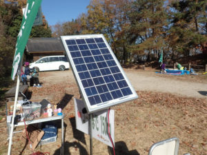 ミニ太陽光発電システム