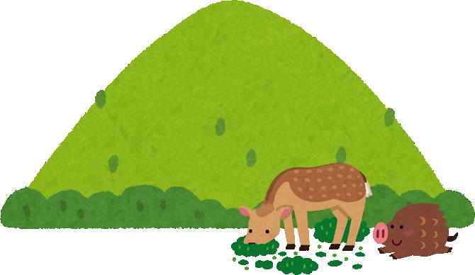 山の麓で野菜を食べるシカと走るイノシシ