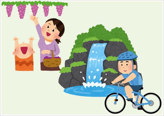 ぶどう狩り&源氏の滝へ 自転車散歩に出かけよう!