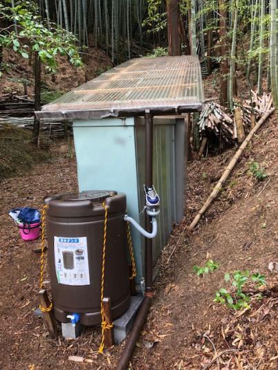 奄山にも雨水タンクを設置