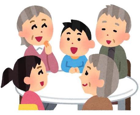 笑顔で談笑する人たち